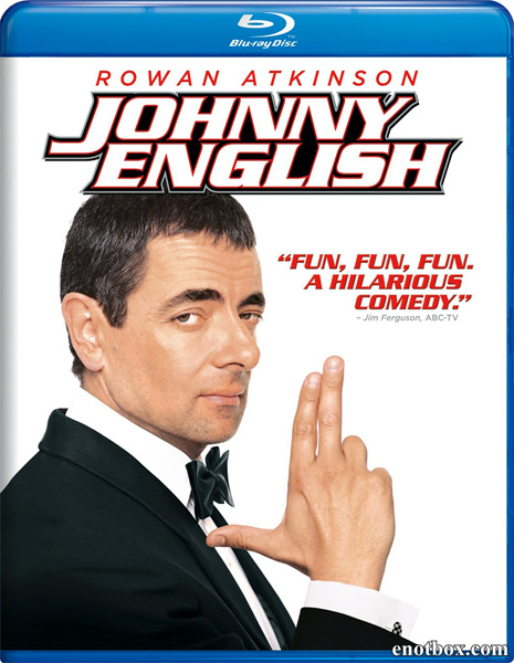 Агент Джонни Инглиш / Johnny English (2003/BDRip/HDRip)