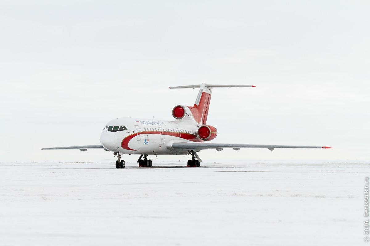 аэропорт саратов embraer ssj аэрофлот 11