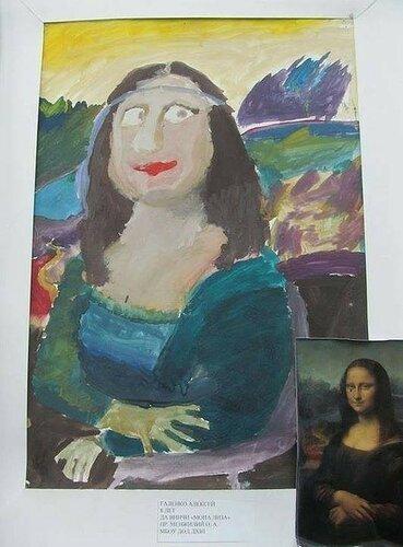 Мона Лиза от 8-ми летнего художника