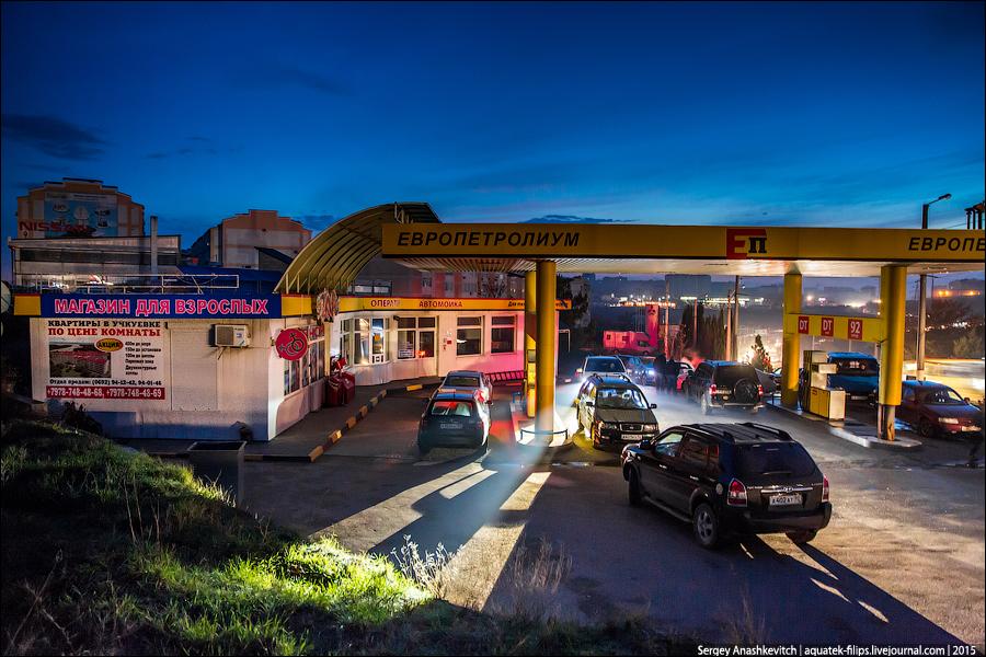 Cитуация с бензином в Крыму и Севастополе
