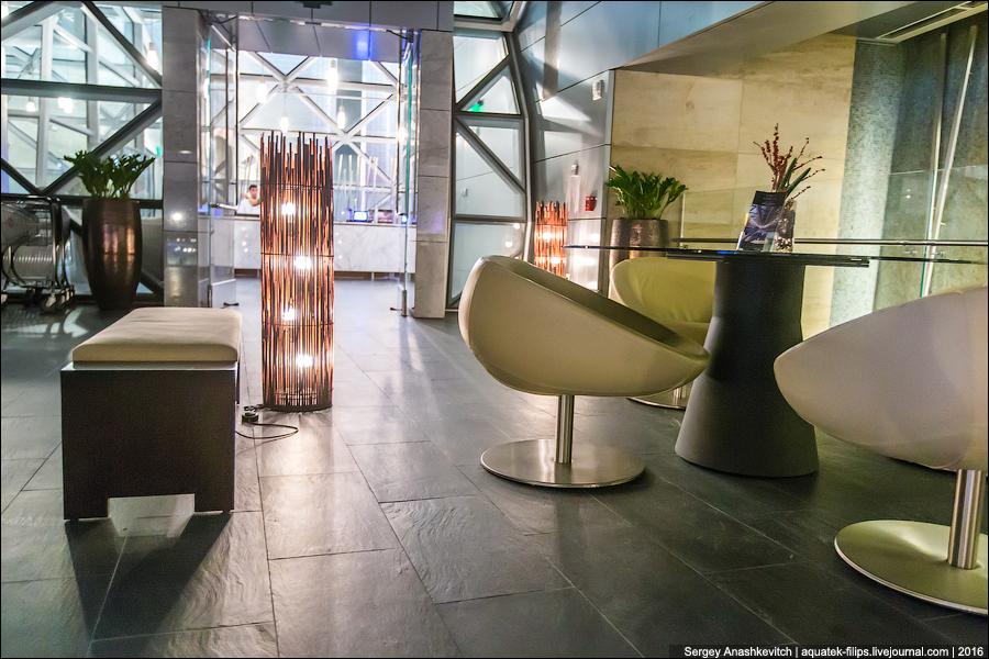 Doha Airport (DOH)