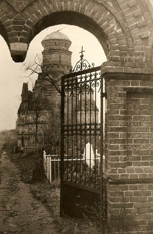 96499 Старое кладбище 1950-е.jpg