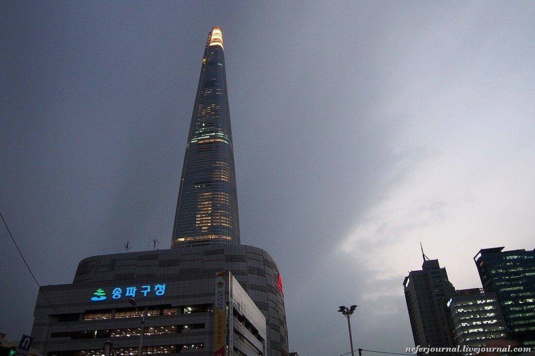 Сеул. Lotte World Tower построена.