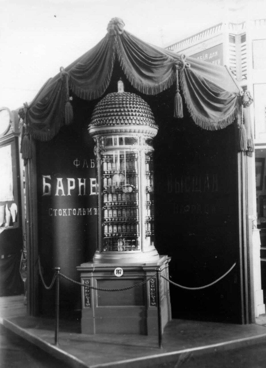 33. Изделия Стокгольмской фабрики Берненген на выставке