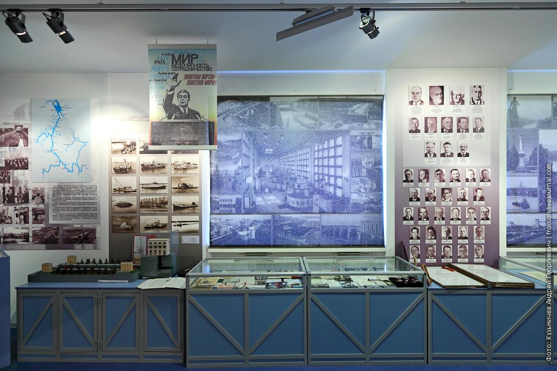 экспозиция музея канала имени Москвы