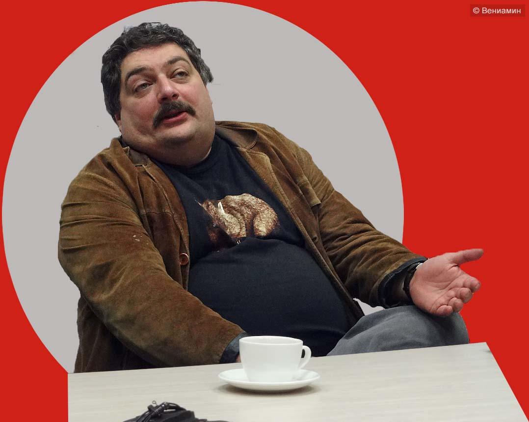 Быков Дмитрий,Саратов 7 февраля 2013г