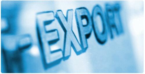 Новое электронное приложение для экспортеров