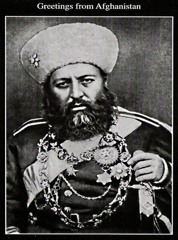 Amir Abdul Rahman Khan.jpg