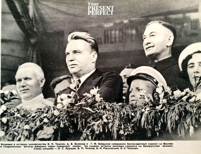 В.П. Чкалов. 1937 г..jpg