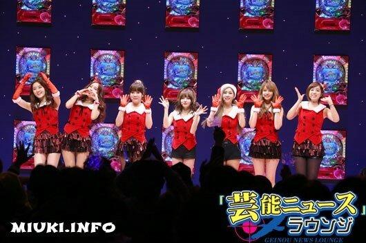Новогодняя презентация японского игрового автомата от группы T-ara