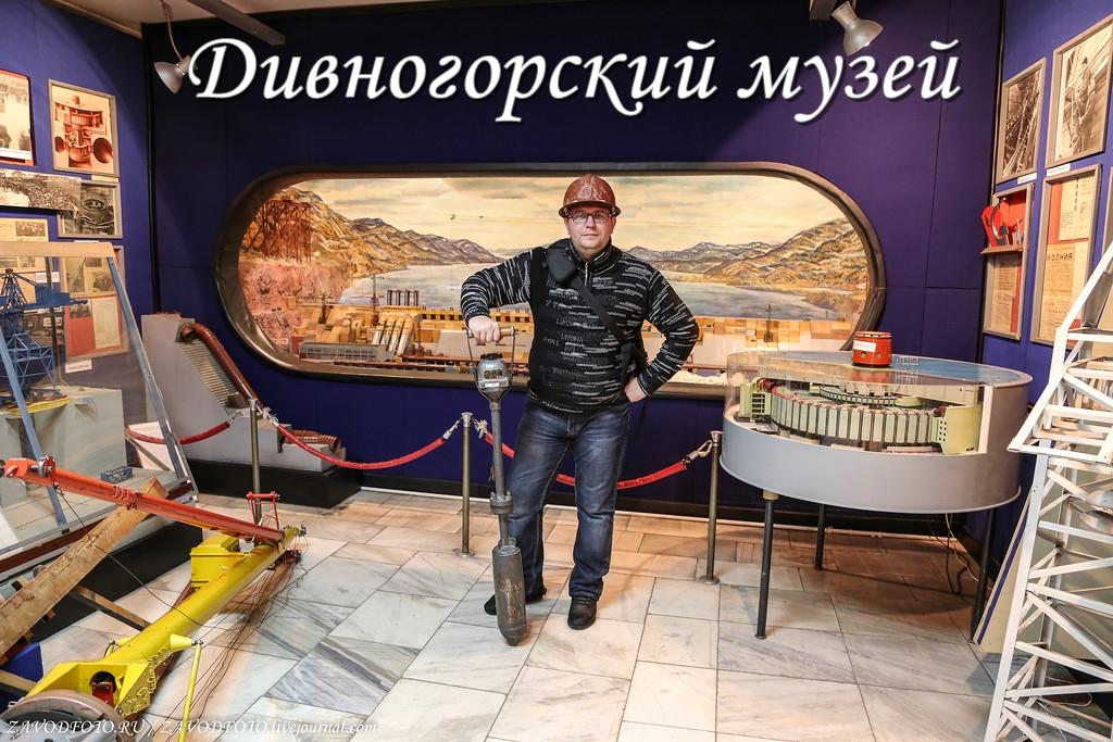 Дивногорский музей.jpg
