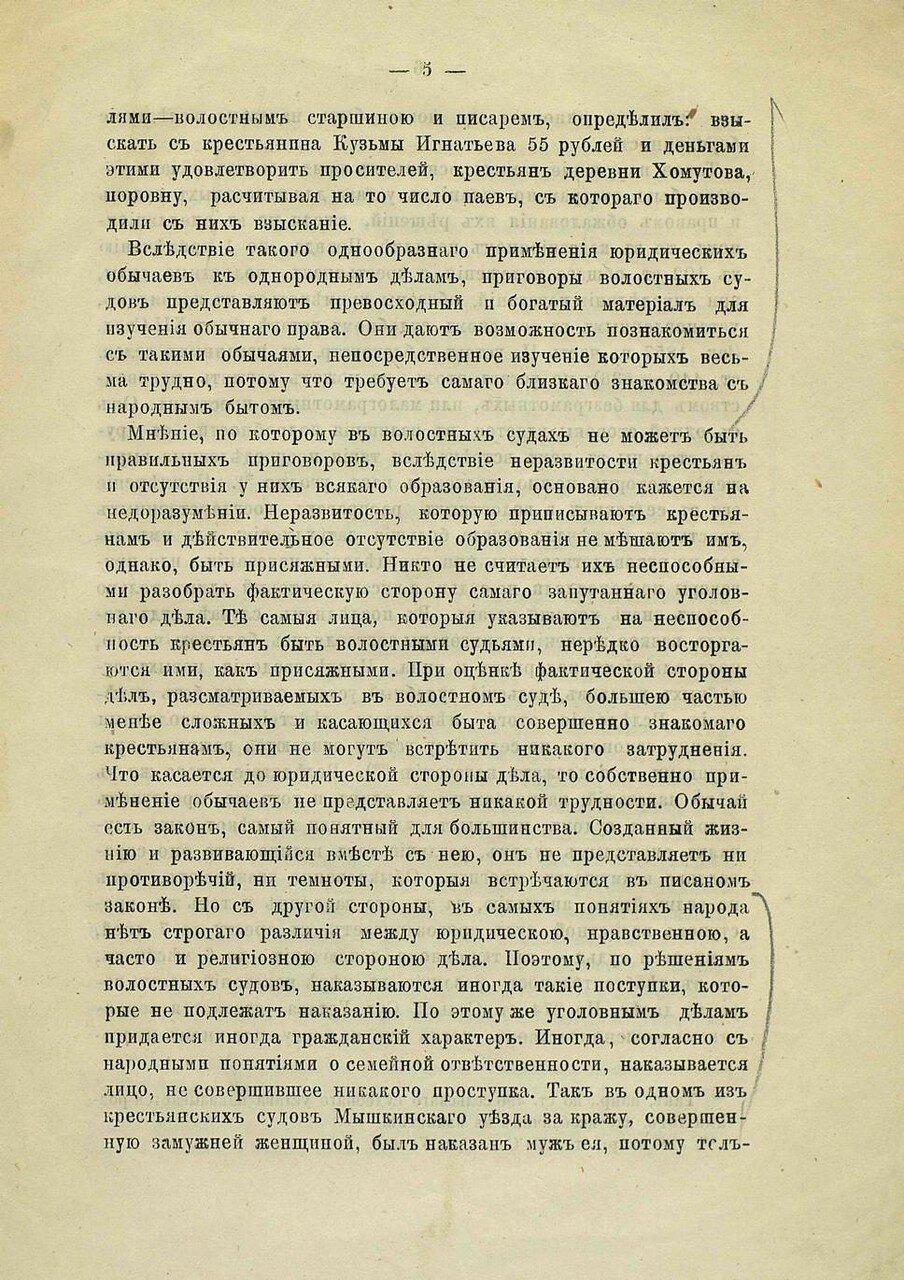 https://img-fotki.yandex.ru/get/68668/19735401.fb/0_960f6_a2764588_XXXL.jpg