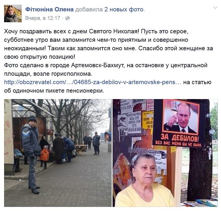 Фитюнина_Олена.jpg