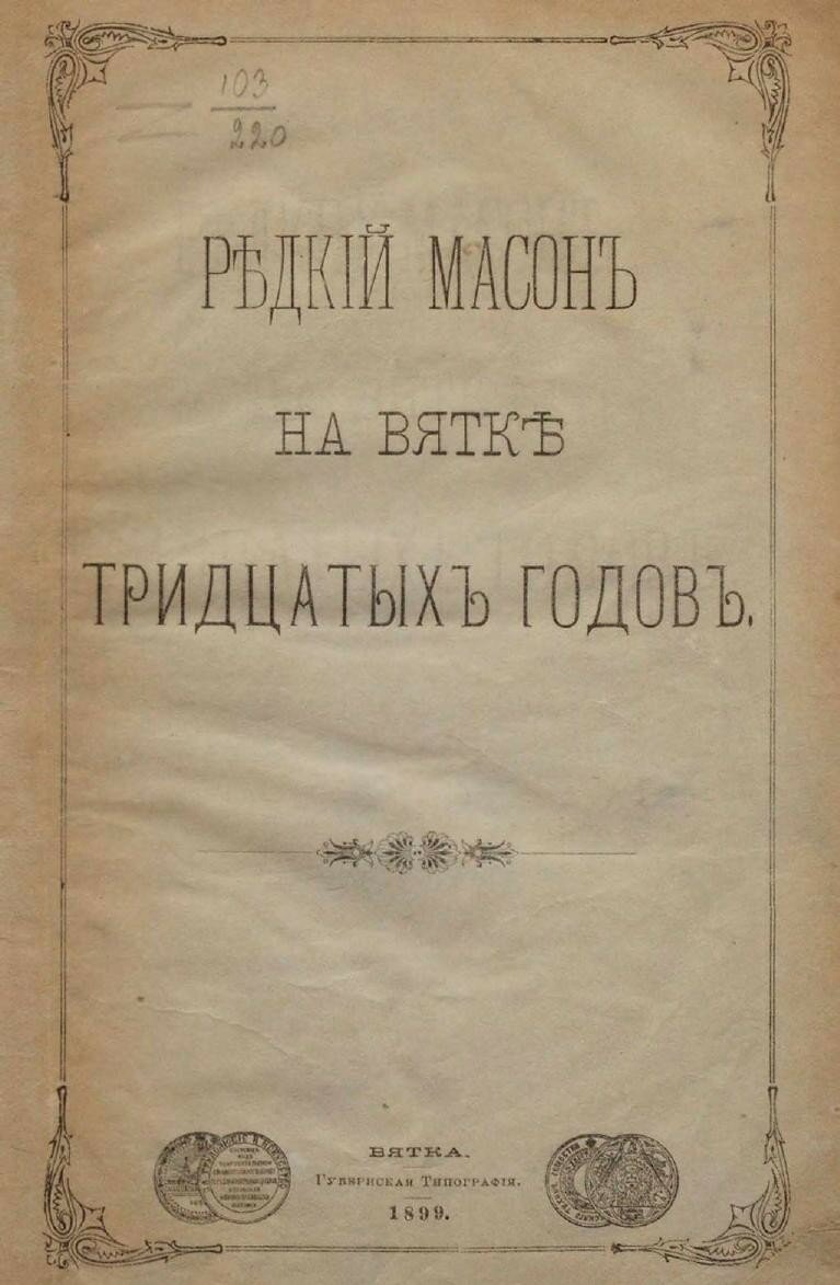 https://img-fotki.yandex.ru/get/68668/199368979.3/0_19bee3_4d6feff3_XXXL.jpg
