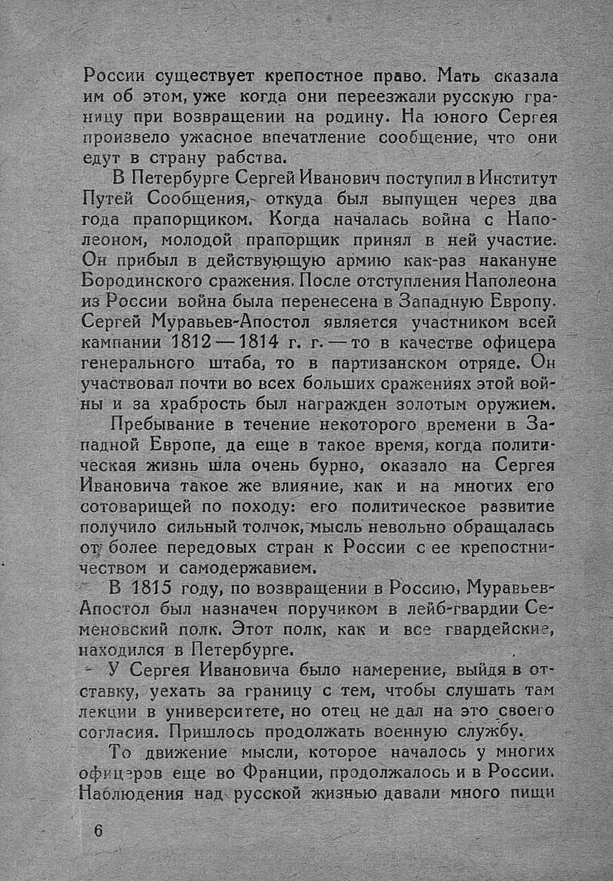 https://img-fotki.yandex.ru/get/68668/199368979.4/0_19bf55_9573a091_XXXL.jpg