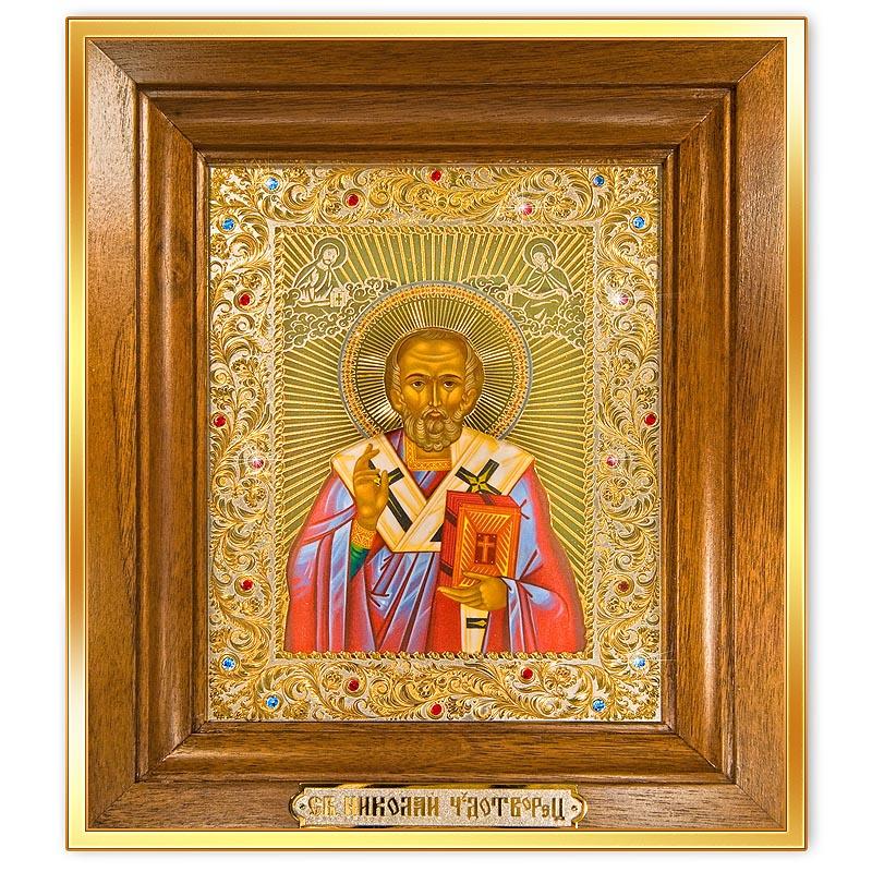 Икона Николая Чудотворца (27.03.2013)
