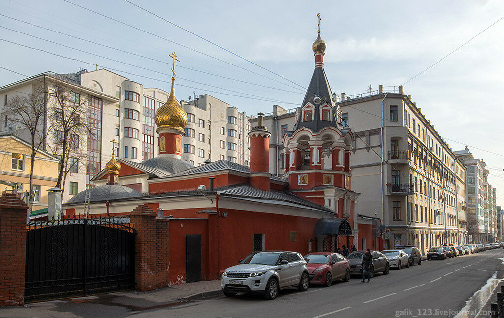 Moscow. Church of Apostle Philipp