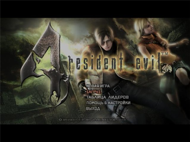Resident Evil 4: Ultimate HD Edition PC 0_1321a5_f35163d0_orig