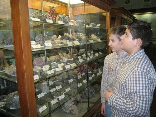 В Музее Землеведения.JPG