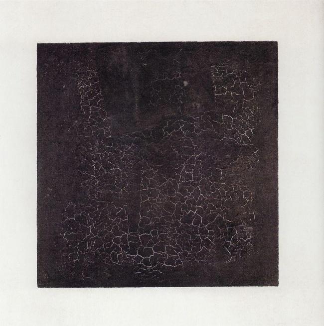 Казимир Малевич, «Черный супрематический квадрат», 1915 Специалисты Третьяковской галереи обнаружили