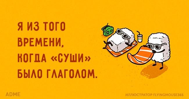 15уморительных открыток для тех, кто любит вкусно поесть