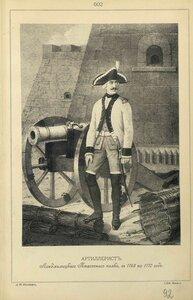 602. АРТИЛЛЕРИСТ Ландмилицкого Пехотного полка, с 1763 по 1770 год.