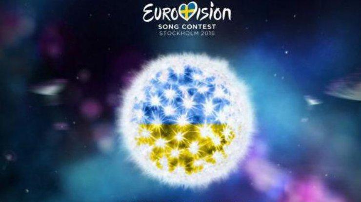 Евровидение-2016: вШвецию едет Джамала