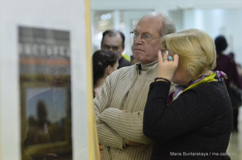 Выставка картин Валентины Маркушиной, Саратов, Боголюбовское училище, 25 февраля 2016 года