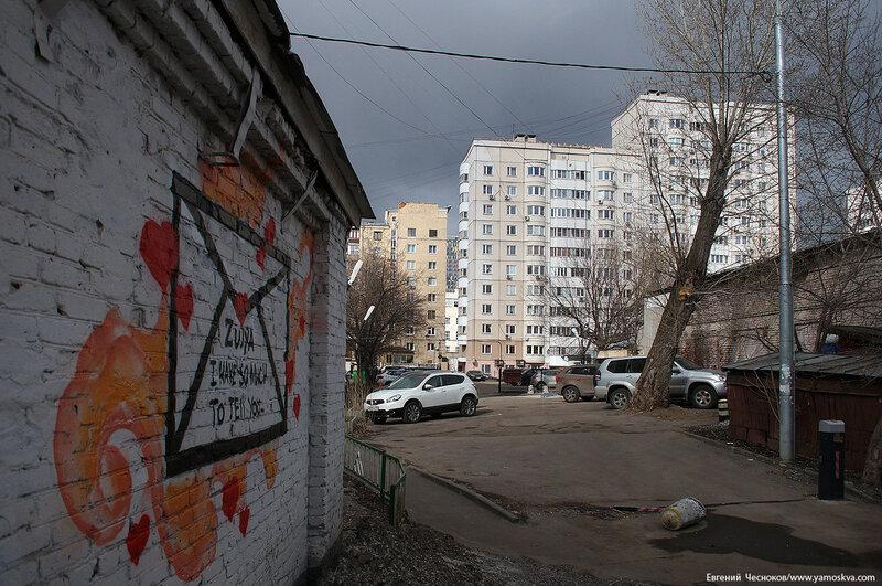 52. Ул.Хавская. 19.03.16.01..jpg