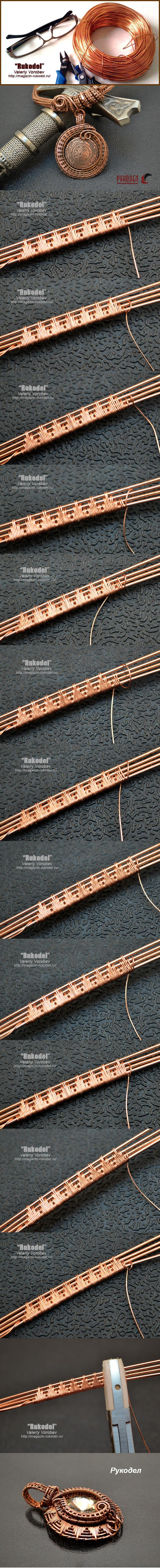 Плетение оплеток из проволоки Wire Wrap.