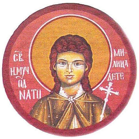 монастырь Тврдош, Милица Ракич, Босния
