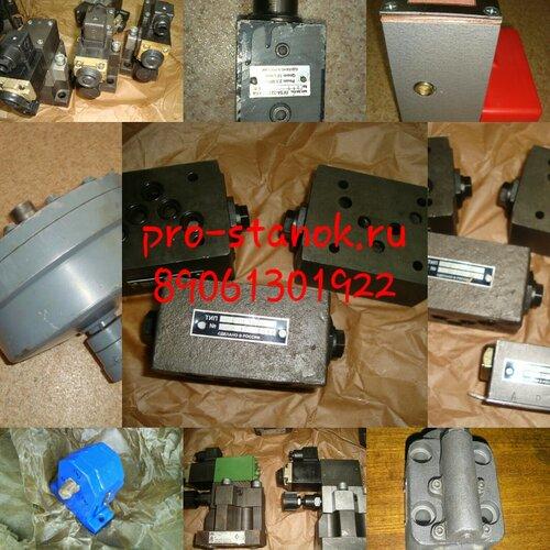 Гидромотор МРФ 250/25М1