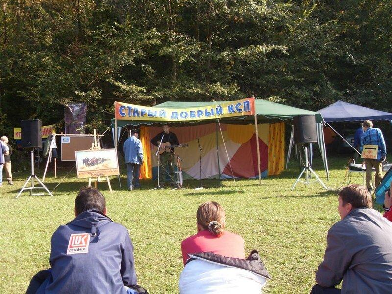 На творческой поляне... 12 октября 2008, под Горячим Ключом, на слёте (138).JPG