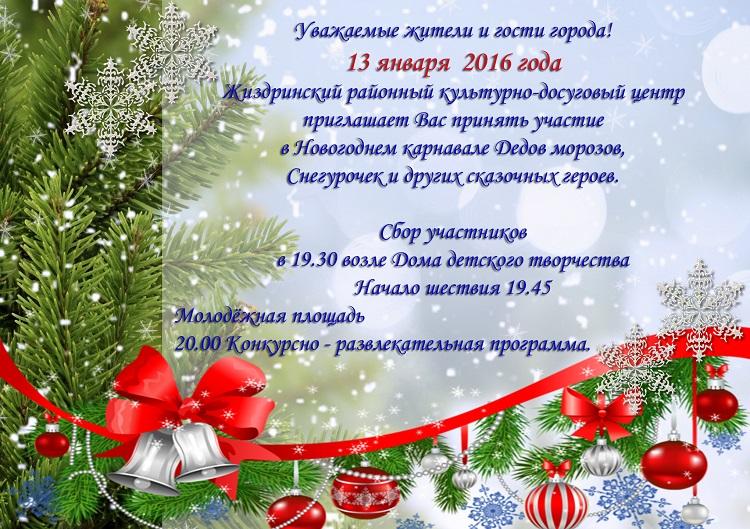 https://img-fotki.yandex.ru/get/68668/7857920.3/0_9dab0_4ffd97_orig