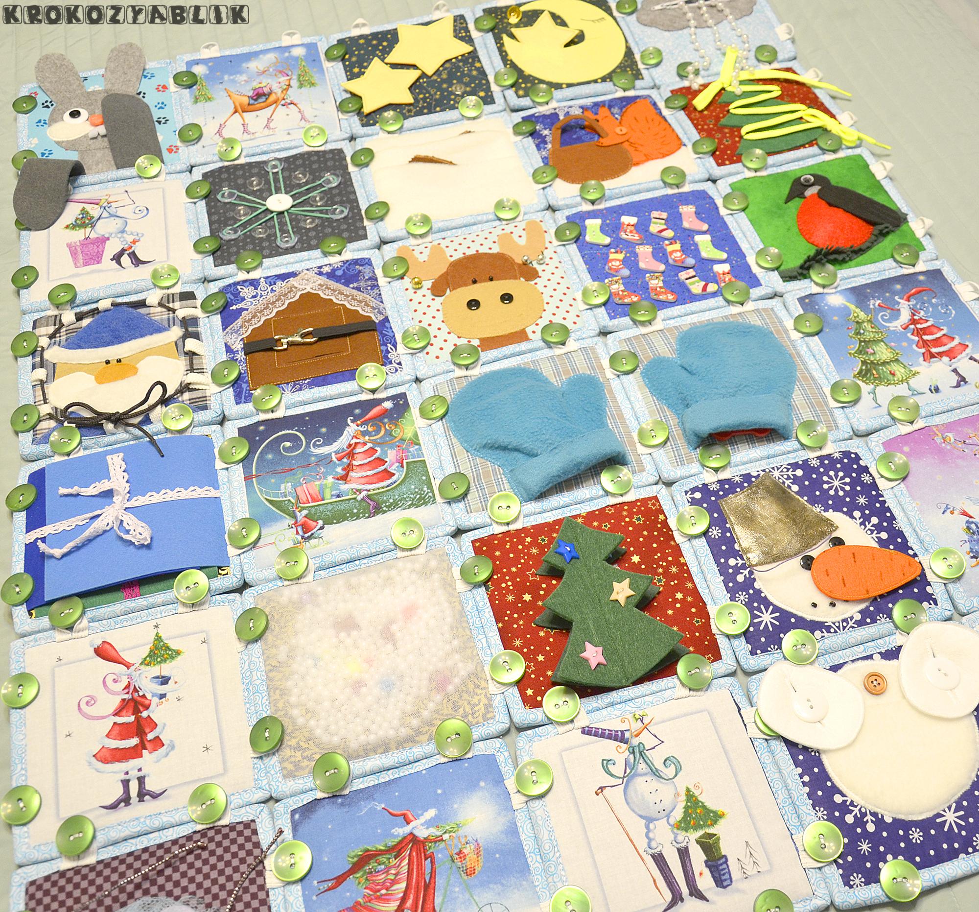 Массажные коврики своими руками для детского сада. Как сделать массажный 85