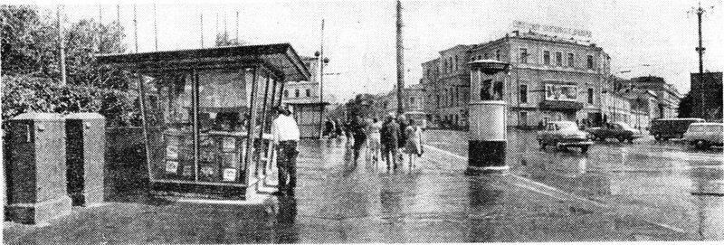 37189 пл.Никитских ворот 1965—1968.jpg