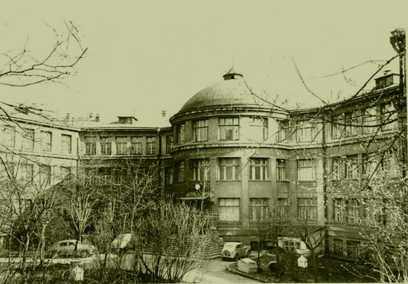 73368 Карповский институт нач. 1950-х.jpg