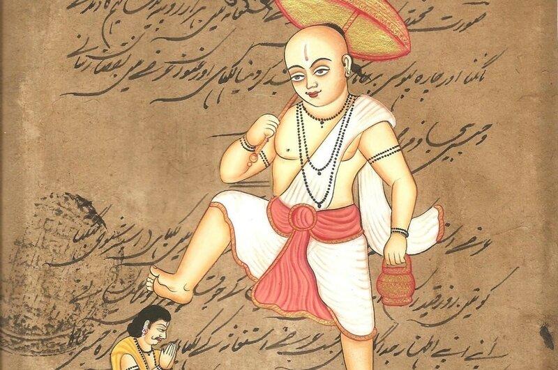 пятый аватар Вишну Вамана