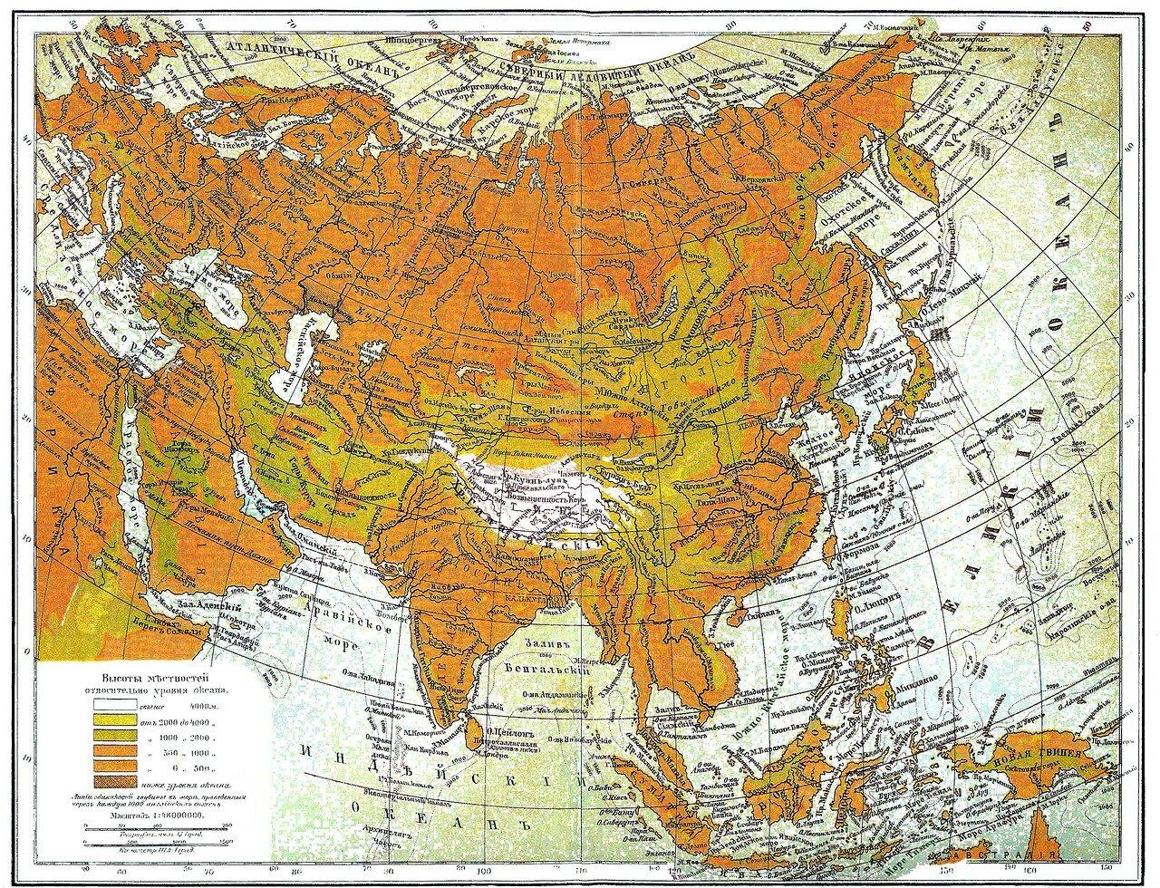 2. Физическая карта Российской Империи