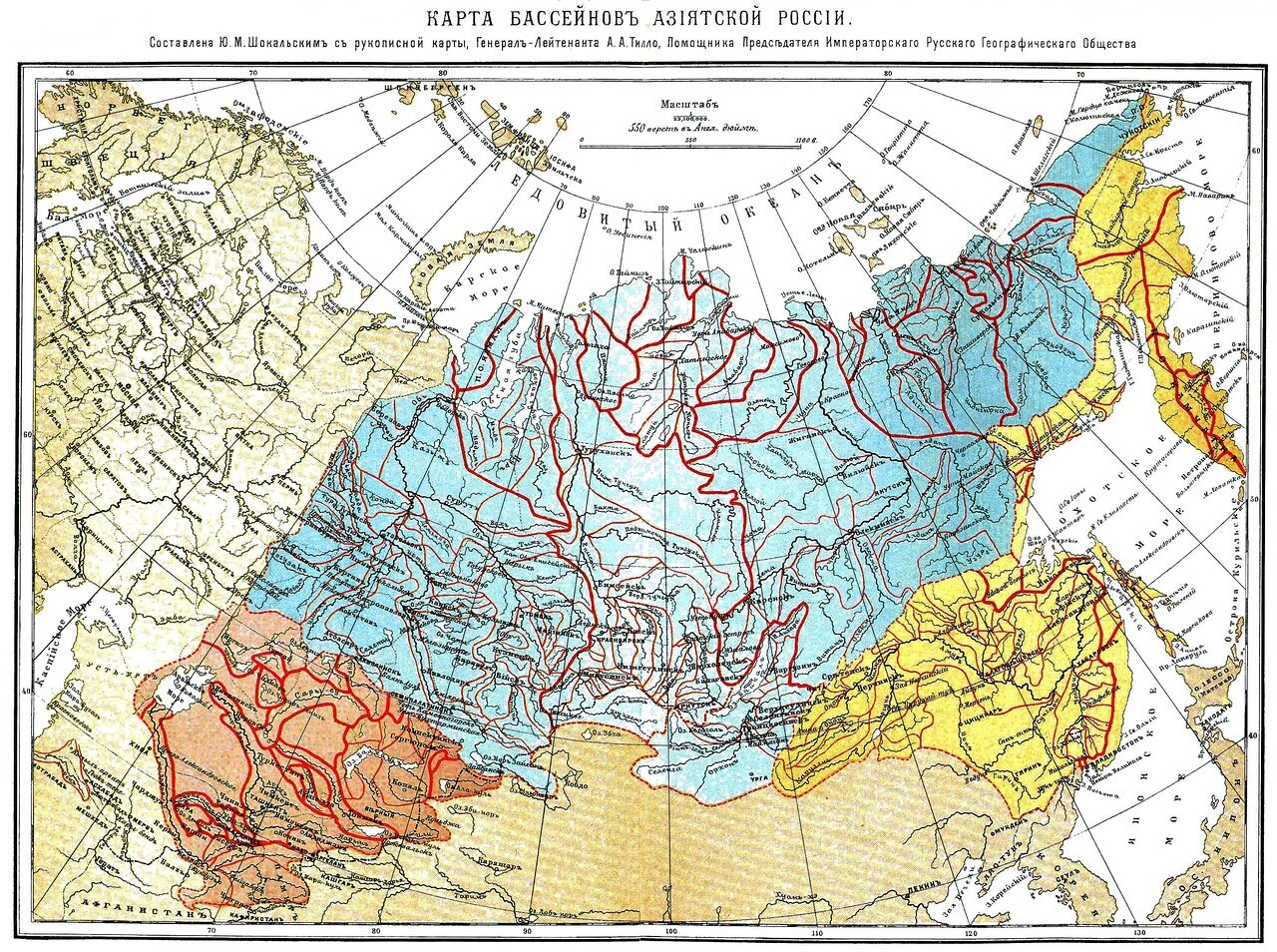 09. Карта бассейнов рек Азиатской России