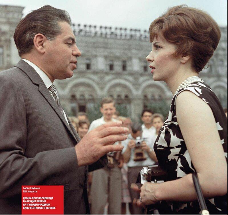1959 II Кинфестиваль в Москве.jpg