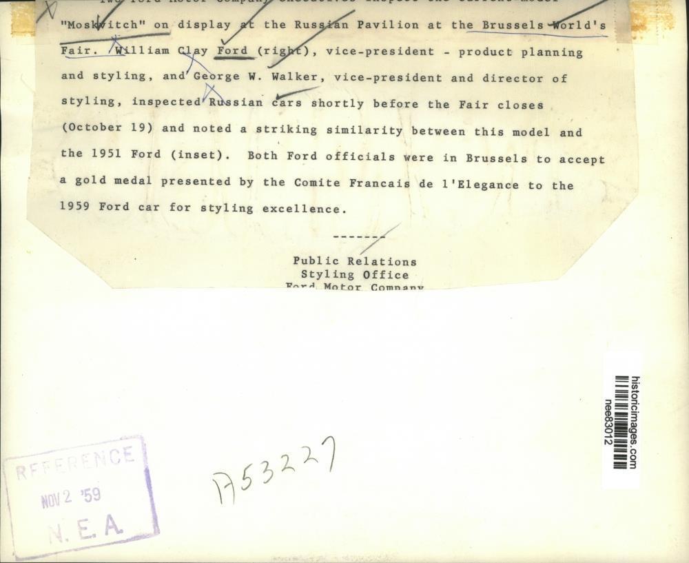 Москвич на Экспо 59