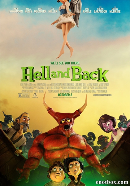 В ад и обратно / Hell and Back (2015/DVDRip)