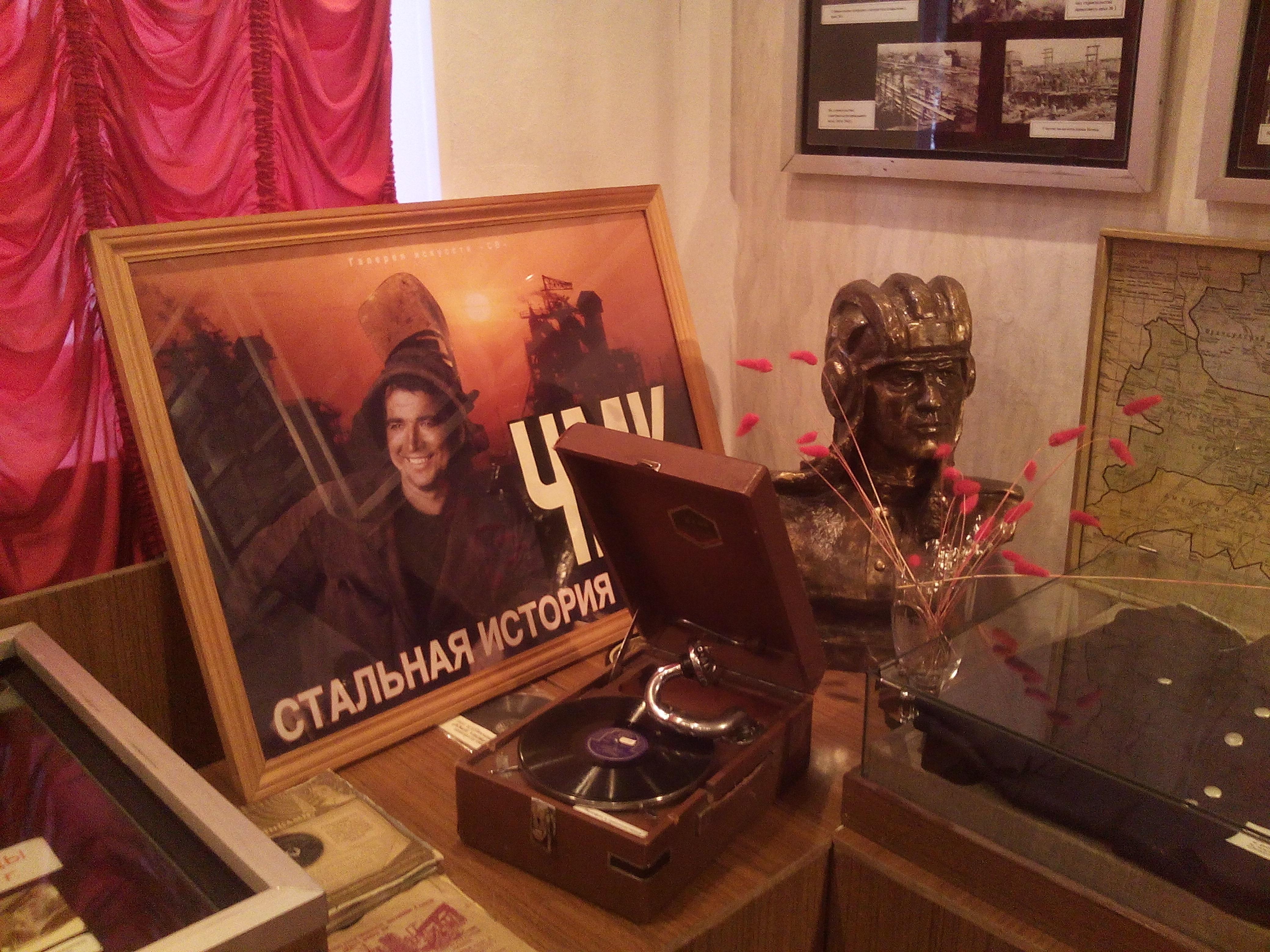 В зале истории ЧМК (25.11.2015)