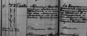 20 августа 1903 года, Церетели Константин Давидович крестил сына Давида