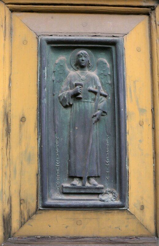 Рим. Базилика Санта-Мария на Пополо (Basilica Parrocchiale Santa Maria del Popolo)