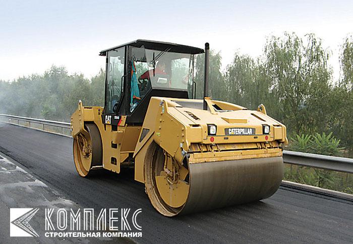 Дорожный ремонт и строительство дорог