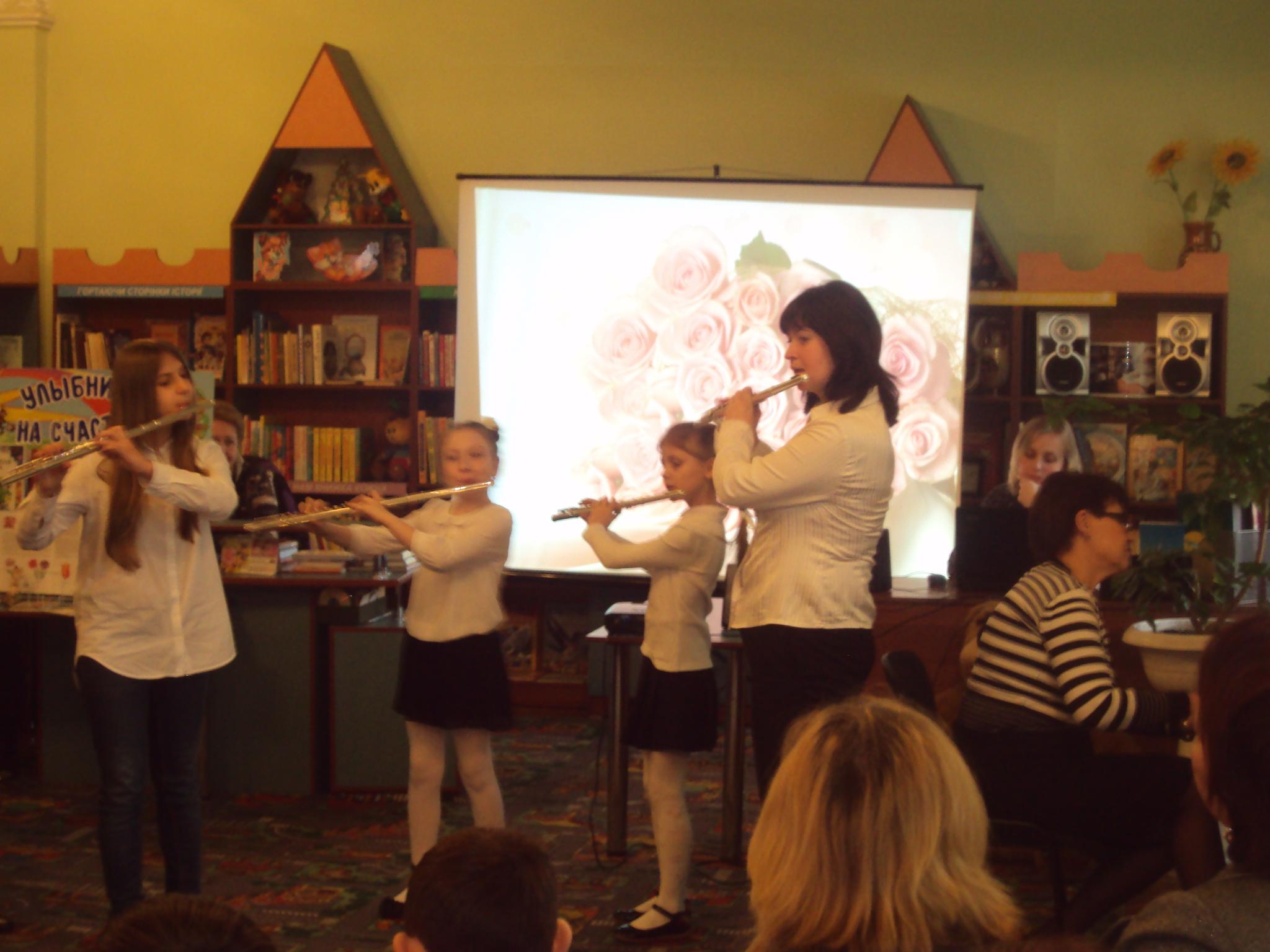 международный женский день, донецкая республиканская библиотека для детей, место встречи - библиотека