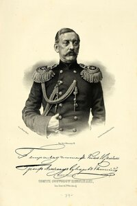 Суворов Рымникский Александр Аркадьевич, Князь, Губернатор санктпетербургский