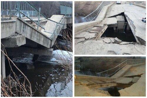 мост обвалился
